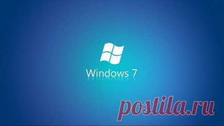 Microsoft рассказала, что теперь делать владельцам Windows 7 — Игры Mail.ru