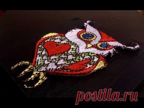 String Art-Owl (CОВА)
