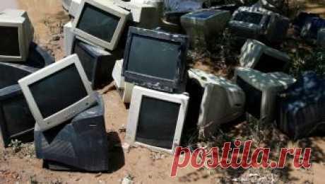 Минкомсвязь утвердила график отключения аналогового телевещания - Mail Новости