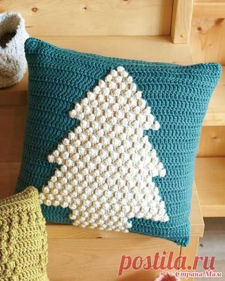 . Подушка к Новому Году с елочкой - Вязание - Страна Мам