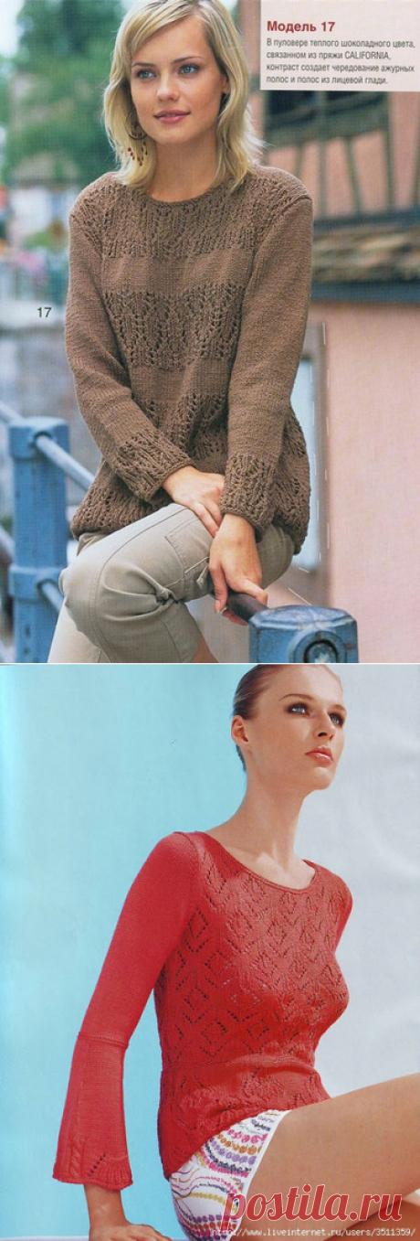 De 2 pulóvers hermosos femeninos por los rayos