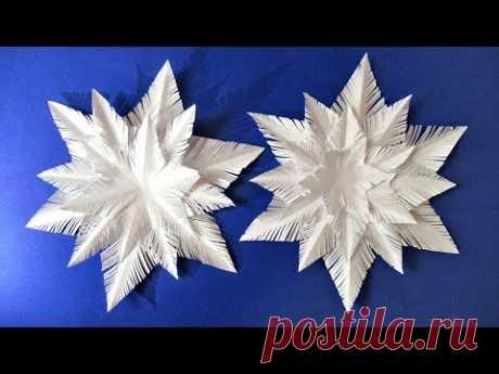 Как сделать снежинку из бумаги. Объемная снежинка своими руками