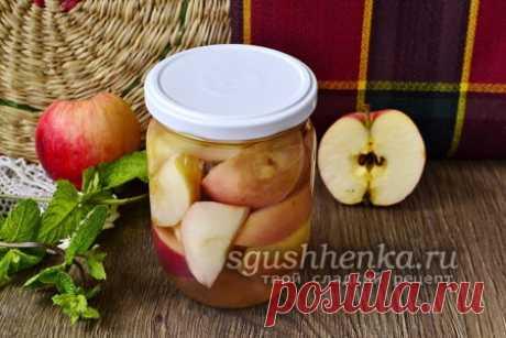 Яблоки в сиропе на зиму дольками, рецепт с фото