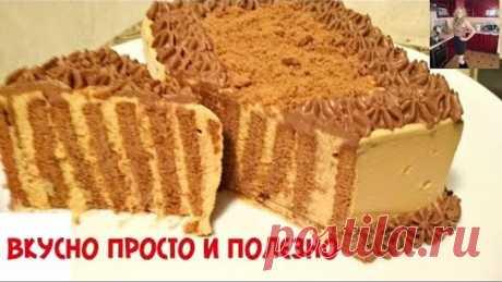 La torta en 5 minutos SIN Cocción. La Torta Cake cojonuda De chocolate in 5 minutes