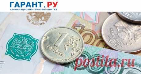Максимальная величина пособия по безработице в 2020 году составляет 12 130 руб. Постановление Правительства РФ вступило в силу с сегодняшнего дня.