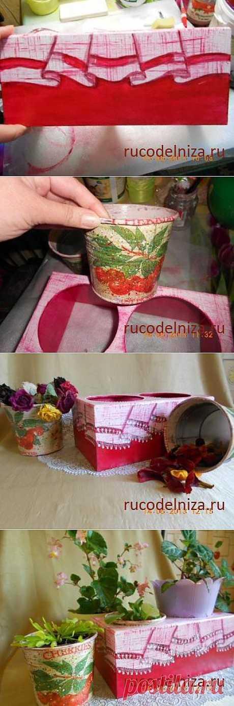 Сайт Рукодельница - социальная сеть для рукодельниц - Alyocha » дневник » Декупаж кашпо для цветов