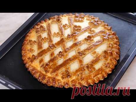🥧Идеальный пирог из песочного теста с творогом! Песочный пирог с творожной начинкой!