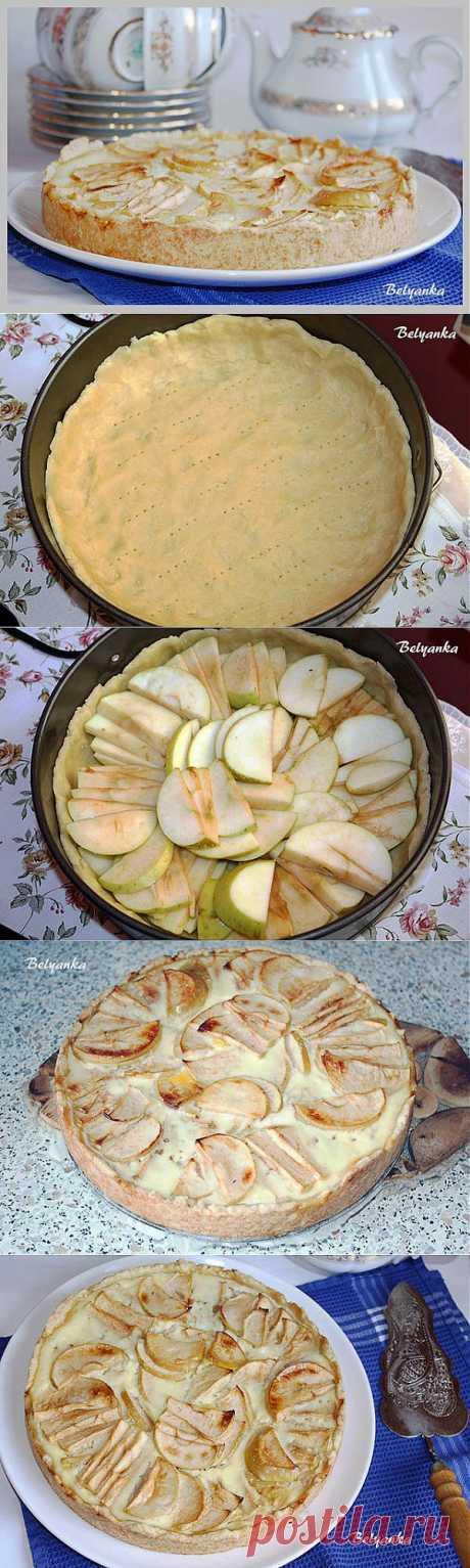 Tasty and simple recipes: German apple yogurt pie