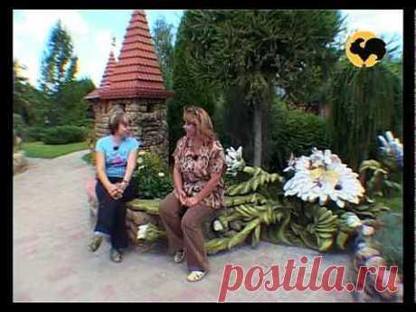▶ Сказочный домик. Ландшафтные хитрости серия 54 - YouTube