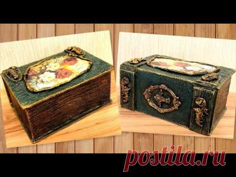 DIY /Beautiful Box Book from recycle cardboard /Cardboard Boxes Crafts