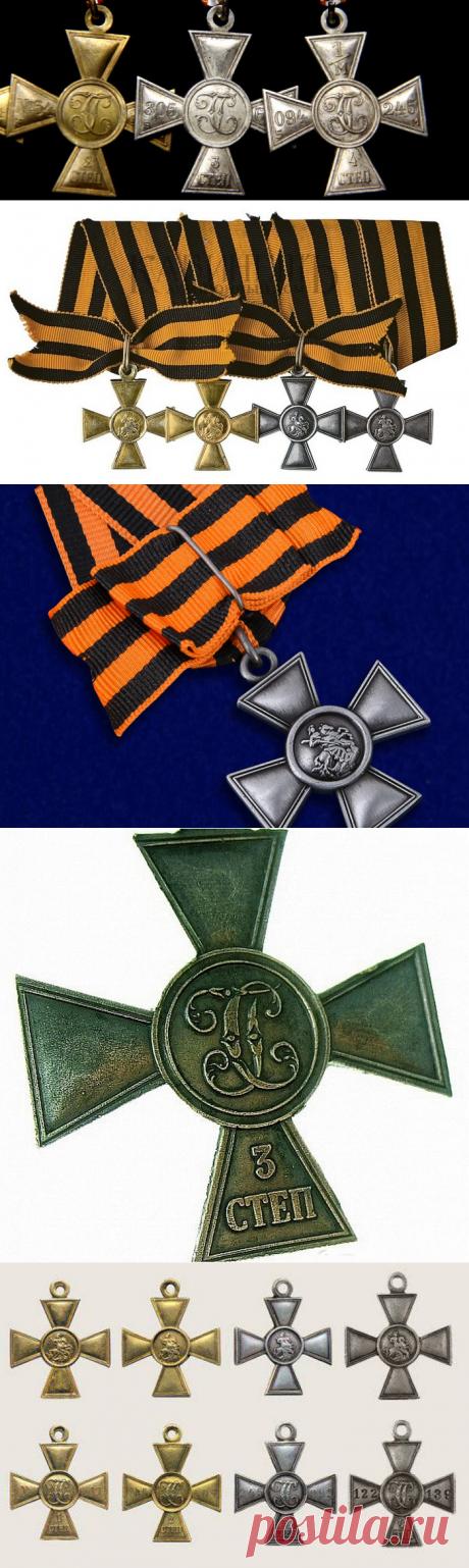 Георгиевский крест: 1,2,3,4 степеней