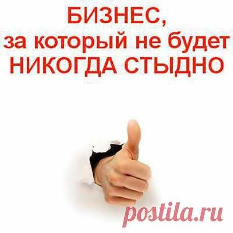 • Пассивный Доход от 1% до 12% с Товарооборота компании Мегаинтеркорп®  НЕ Важно -где Вы живете ! Доступно Всем !!!                                        • • ЛЕГАЛЬНО • • НАДЕЖНО • • ПРОВЕРЕНО • •  Официальный сайт корпорации Мегаинтеркорп®  • https://megaintercorp.com/?rid=358067   Добро Пожаловать на Регистрацию: • https://agent.megaintercorp.com/reg.php?rid=358067   Подача Объявлений и Любые Платежи WEB-TERMINAL™ • https://azyda.ru/?rid=358067   • • УДОБНО • • ВЫГОДНО • • БЫСТРО • •