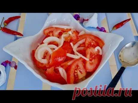 Возбуждающий аппетит-Очень вкусная закуска из помидор и лука. Рецепты закусок.