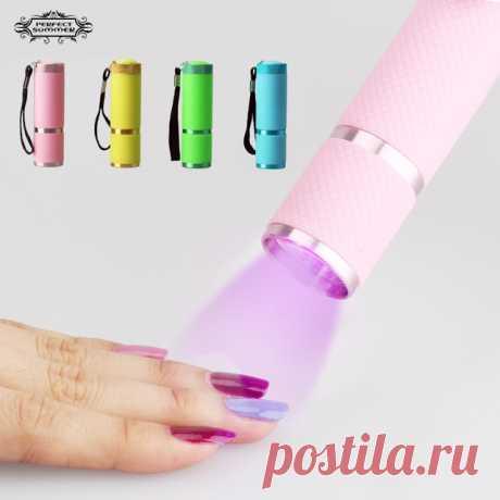 Идеальная мини сушилка из светодиодов уф- лампа для сушки для ногтей, купить на AliExpress за 311 рублей