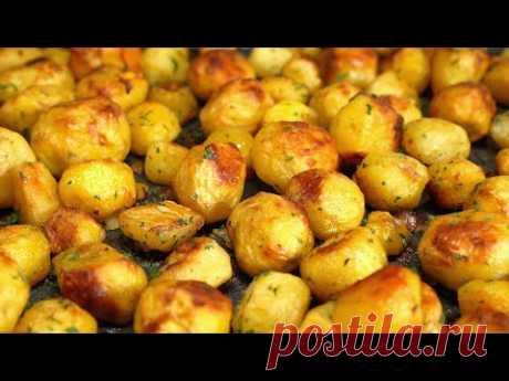 Такую вкусную картошку захочется приготовить по любому! Рецепт от Всегда Вкусно!