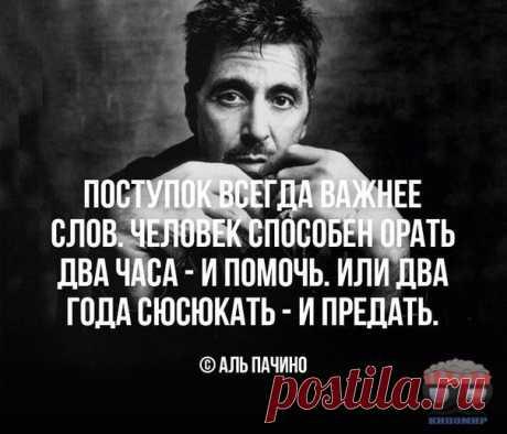 Виталий Чернега