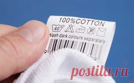 Как расшифровать символы на ярлыках одежды? Значки на текстильном изделии информируют потребителя о том, как стирать, гладить, отбеливать и сушить вещь.Так же на ярлыке указывают состав ткани, размер, цену, страну в которой сшили изделие и фирм...