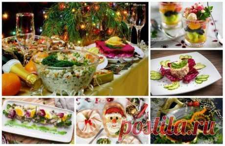 10 самых удачных и вкусных салатов для новогоднего стола