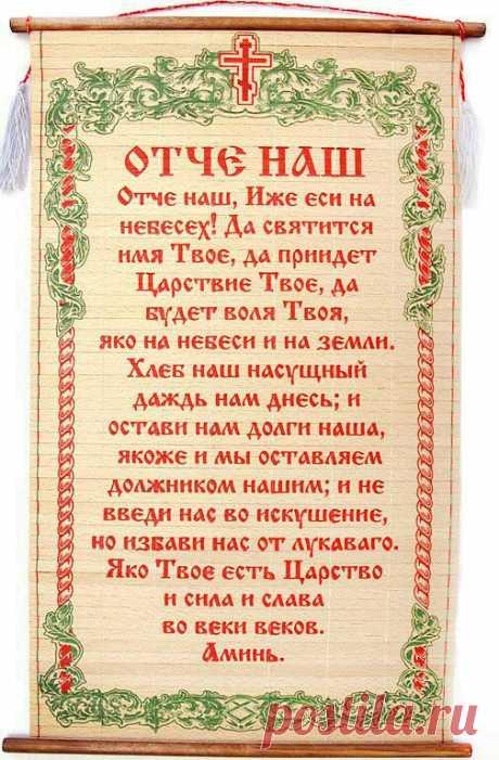 О том, как молиться. Молитвенное правило прп. Серафима Саровского.   Светлый путь   Яндекс Дзен