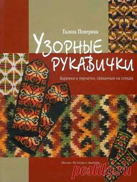 nadezda-novitsenkova — «p0001.jpg» на Яндекс.Фотках