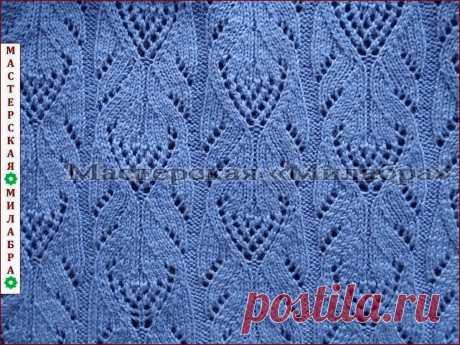 Красивый узор и имеет простую схему вязания, спицы