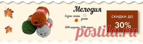 "Троицкая пряжа Lily — ОАО ""Троицкая камвольная фабрика"""