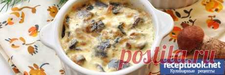 Рецепт грибного жюльена (вегетарианского) в кокотнице из кабачка