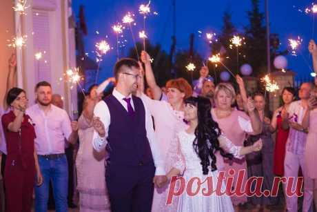 27.06.2020 Артем и Кристина — Яндекс.Диск
