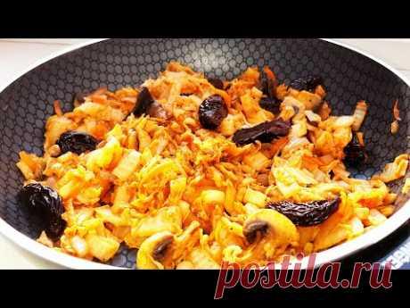 Постное меню: рецепт сказочно вкусного блюда из капусты