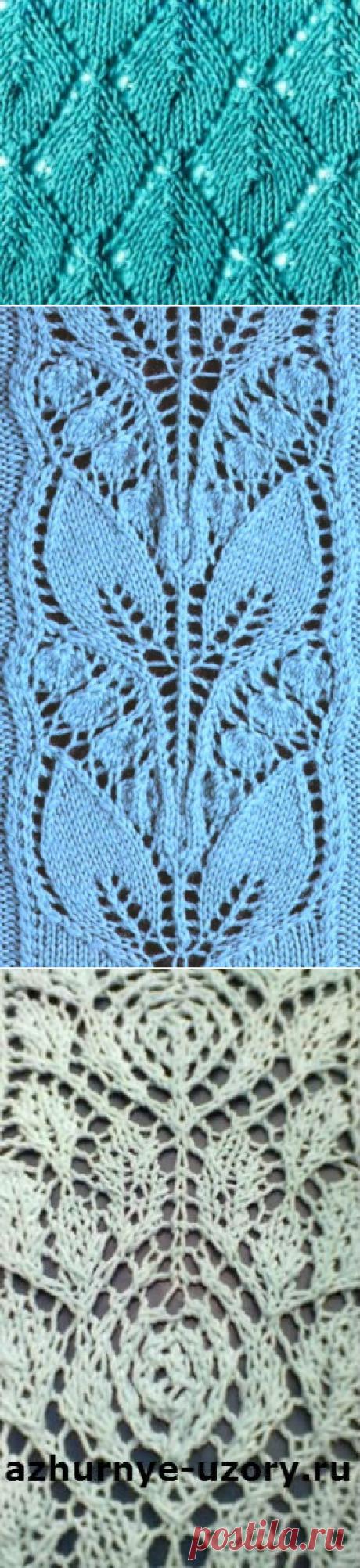 Растительные узоры-вязание спицами. Коллекция( продолжение).