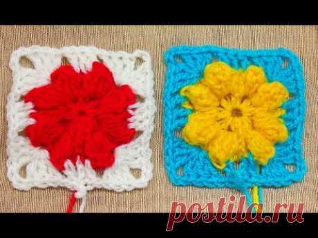 Квадратные мотивы крючком. 2 мотива по 1 схеме Урок 224 Square crochet motifs 2 motives according