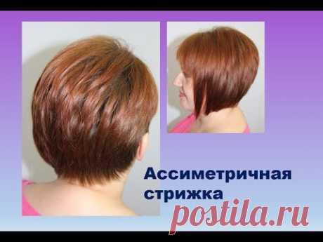El peinado assimetrichnaya