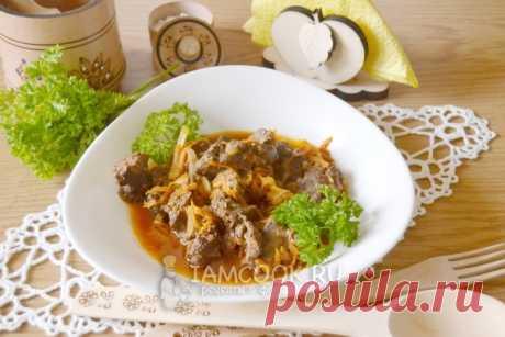 Говяжья печень тушеная в соусе (в мультиварке) — рецепт с фото пошагово