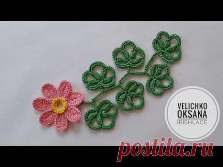 Веточка из листьев крючком. Мотив для ирландского кружева. Irish lace.