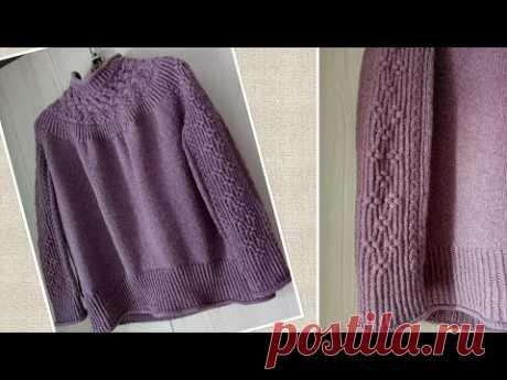 БЕСПОДОБНЫЙ #Brightsweater ! Мои коррективы в описание автора Junko Okamoto
