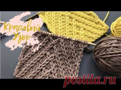 🐟КРАСИВЫЙ УЗОР С ПЕРЕПЛЕТЕНИЯМИ спицами для кардигана, топа, жилета🐟 Fishtail knitting pattern