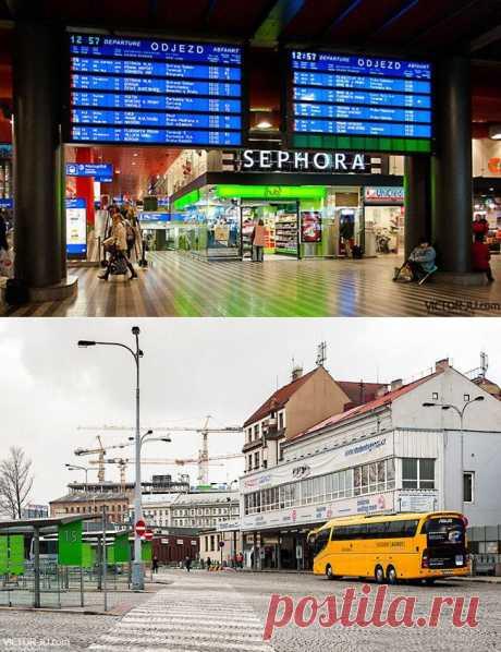 Прага великолепная и ее вокзалы - Графикон Арт