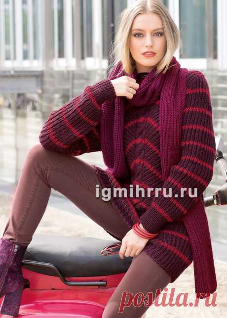 quote of VitushkinaNA: The warm pullover with diagonal strips added with a long scarf. Knitting by spokes (11:15 24-12-2017) [4798531\/427515302] - popikovamaria@gmail.com - Gmail