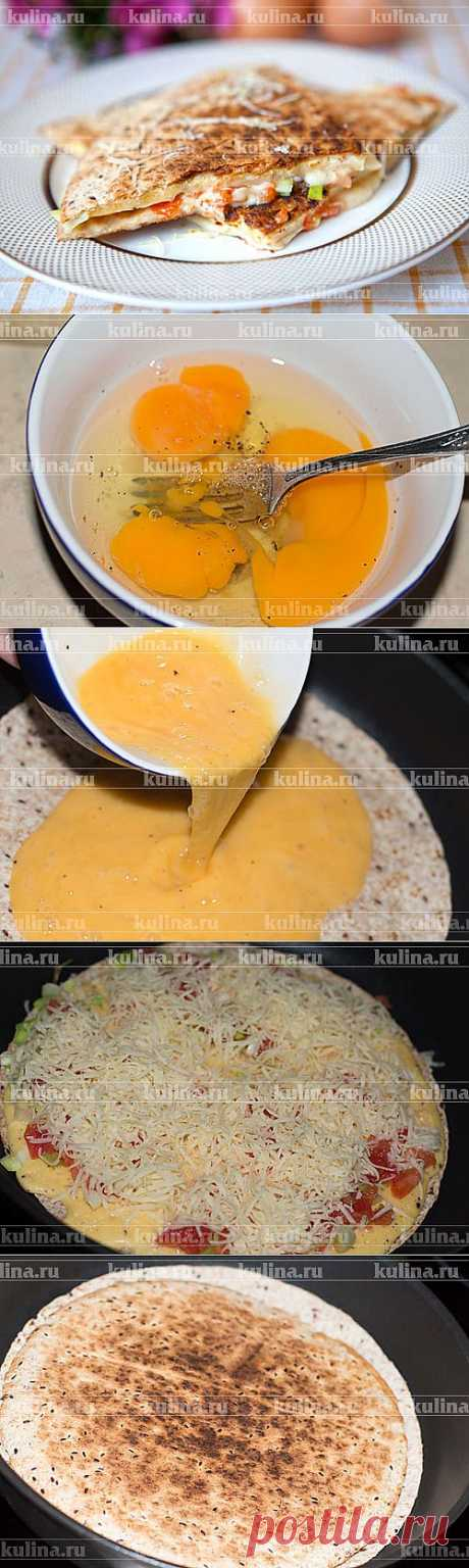 Тортилья с яйцом и сыром – рецепт приготовления с фото от Kulina.Ru
