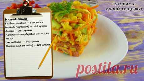Жена приготовила быстрый салат на ужин «Венеция» | Как сделать из бумаги и рецепты) | Яндекс Дзен
