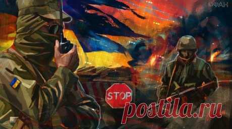 На Украине предрекли катастрофу в Донбассе из-за коронавируса — Newzfeed.ru