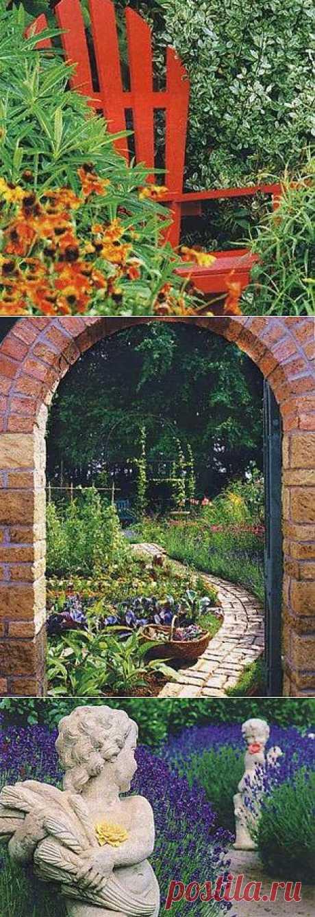 10 идей для нескучного сада