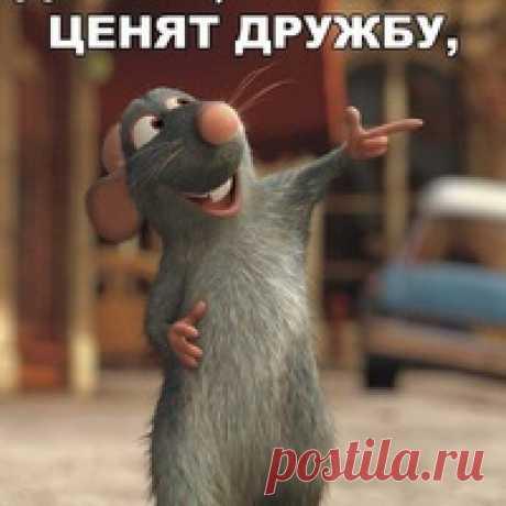 Хельча Ляйлиева