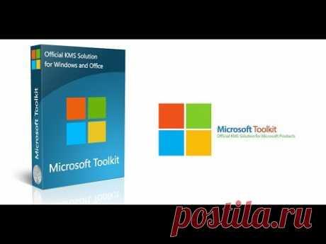 Microsoft Toolkit 2.6 beta 3 - Скачать бесплатно