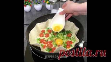Завтрак, который можно взять с собой! 5 минут и готово!