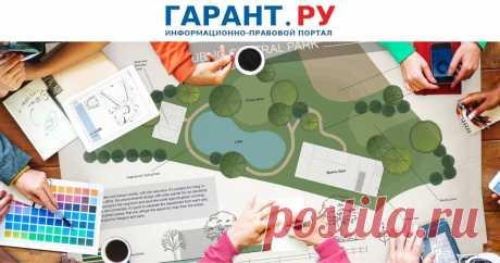 Органам территориального самоуправления планируется предоставить право инициировать проверки Соответствующий законопроект внесен в Госдуму.