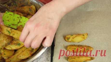 Картофель Айдахо в духовке • Сияние Жизни