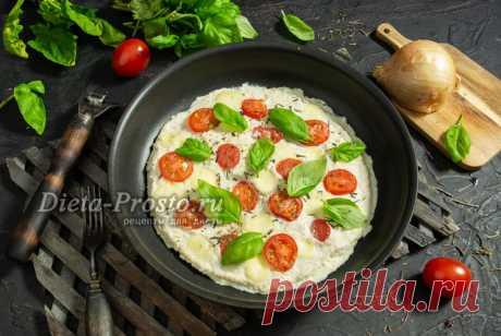 ПП-пицца на сковороде за 10 минут: пошаговый рецепт