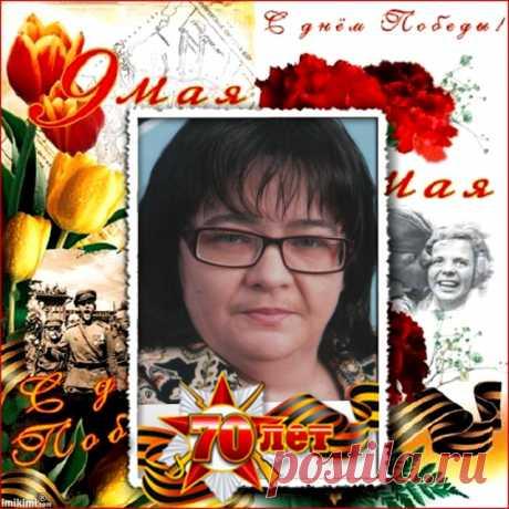 Римма Мухортова