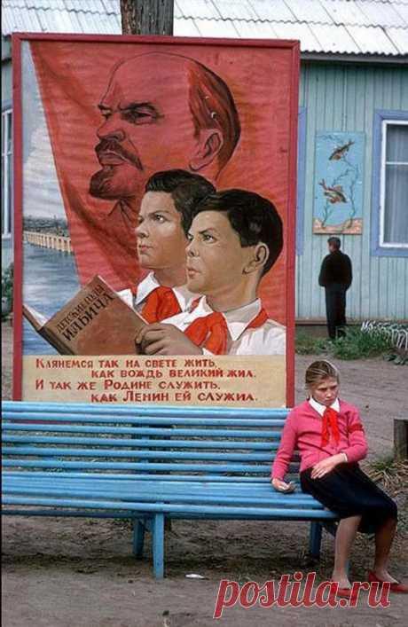 Редкие фото СССР, сделанные иностранцами , страница 4 - Фото - TOPNews.RU